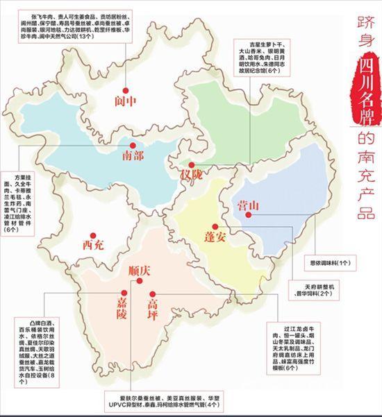 四川省蓬安县地图